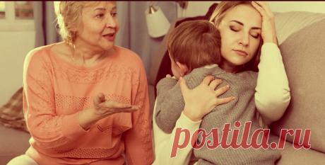 Как избавиться от чувства вины, если вам говорят, что вы плохая мать | Ребята-дошколята | Яндекс Дзен