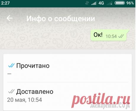 10 полезных функций мессенджера WhatsApp