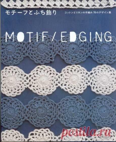 """""""Motif Edging"""""""