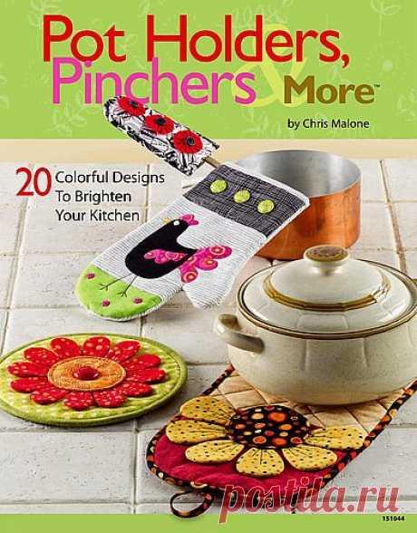 Книга по шитью красочных проектов, чтобы украсить вашу кухню