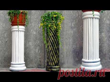 Великолепные подставки-колонны для цветов своими руками