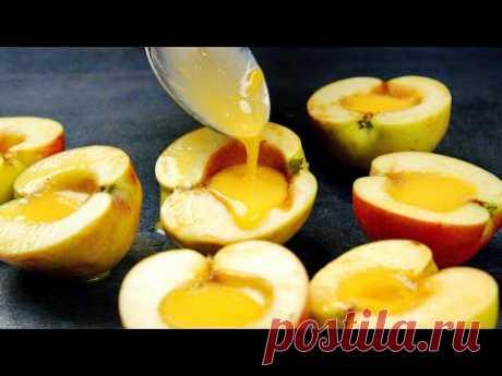 Буду готовить, пока духовка не сломается! Райская вкуснота из яблок, аромат которой сводит с ума!