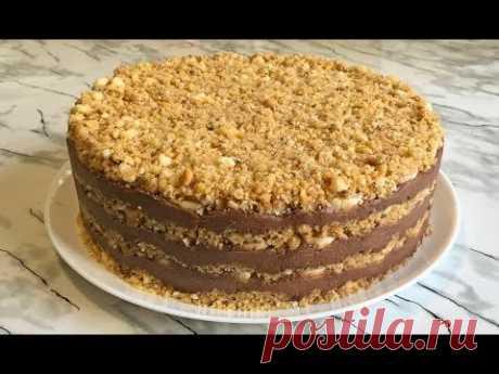 """ОБАЛДЕННЫЙ ТОРТ БЕЗ ВЫПЕЧКИ """"ХОРОШЕЕ НАСТРОЕНИЕ"""" Порадуйте Себя и Свою Семью! / Cake Without Baking"""