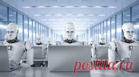 Всемирный экономический форум: цифровизация сократит 85 млн рабочих мест - Газета.Ru