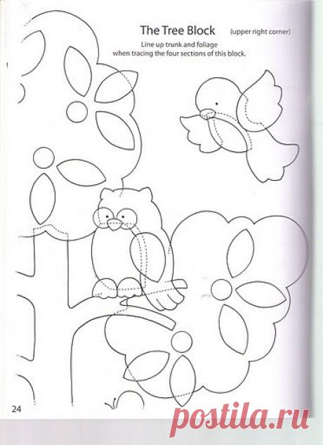 Выкройки из фетра. 9.07.2013 - Babyblog.ru