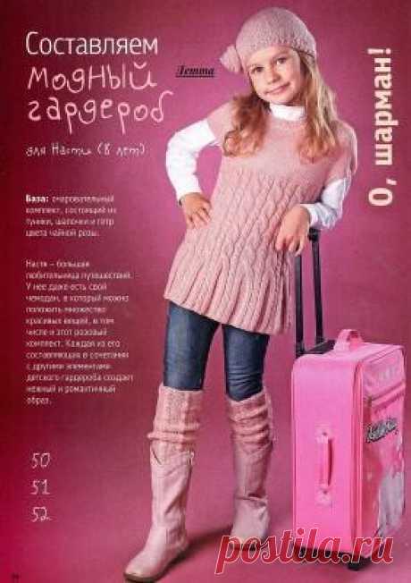 Как связать тунику для девочки 8 лет | Вязание для детей спицами и крючком.