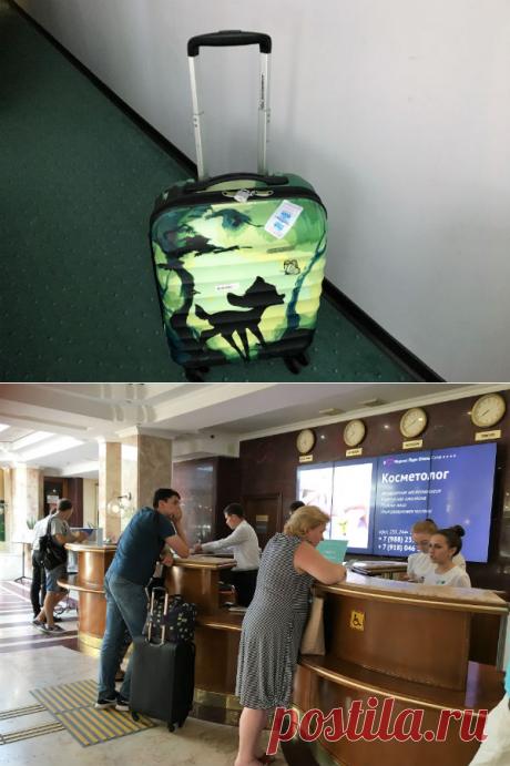 В Сочи, или Приключения зеленого чемоданчика   mir-gid.ru (Гид по миру)