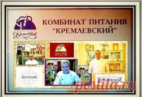 (3) Pinterest КП Кремлевский. Автор Захмылов Георгий Георгиевич . Москва. Руководство.
