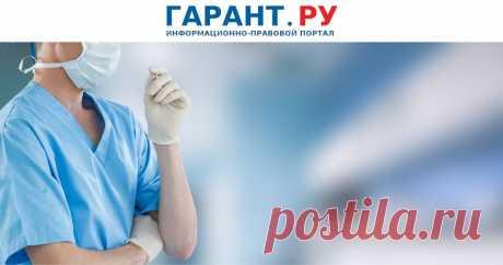 Для медиков, работающих с коронавирусными больными, предусмотрят льготный пенсионный стаж Минтруд России разработал соответствующий проект Постановления Правительства РФ.