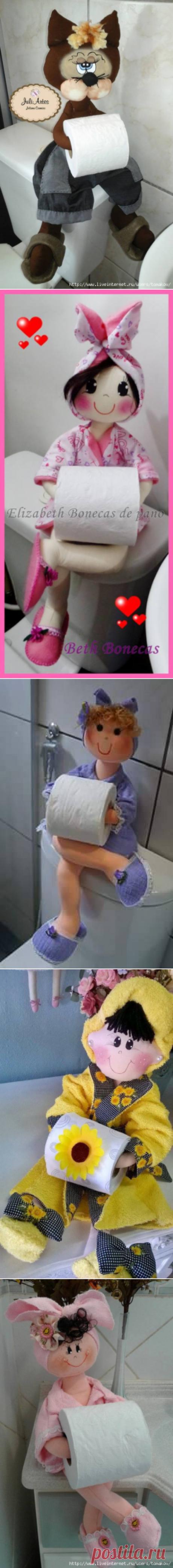 Las Muñecas-portadores del papel higiénico