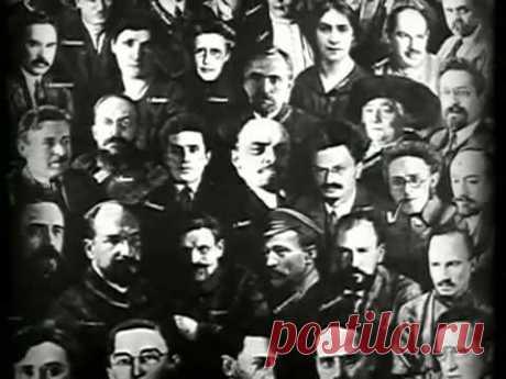 Тайны Октябрьской революции 1917: правда и вымысел - YouTube