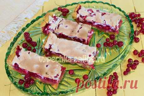 ✔️Пирог с красной смородиной рецепт с фото пошагово