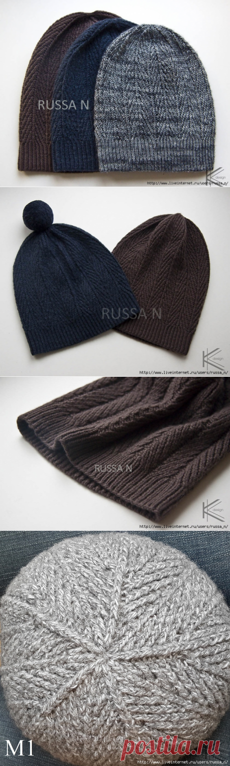 """Женская и мужская версии шапочки """"Herringbone"""" by KK design спицами."""