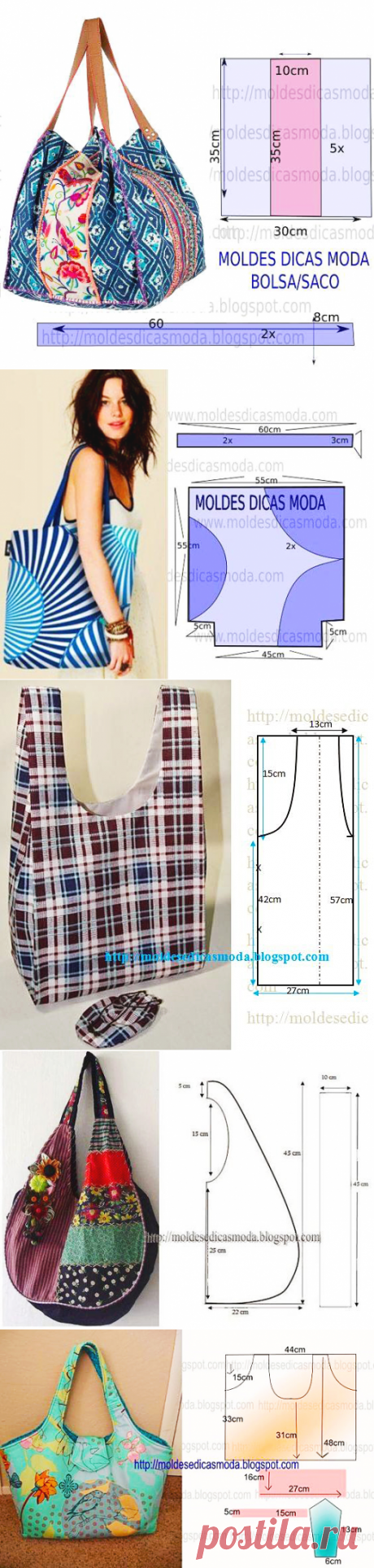 Невероятные летние сумки из ткани своими руками — Сделай сам, идеи для творчества - DIY Ideas