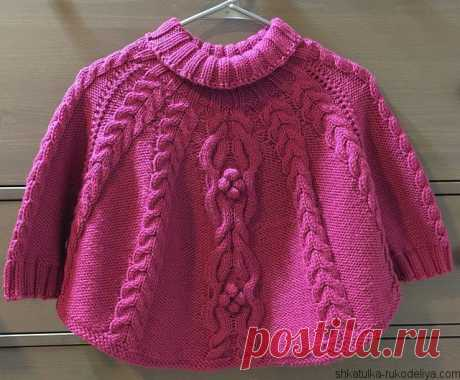 Children's poncho spokes the Warm beautiful poncho for the girl connected by spokes. Such poncho will become excellent protection against cold and wind. Lower scheme of the central pattern …