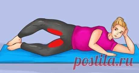 Упражнение «Моллюск»: делаю, когда нет времени на полноценные тренировки (жирок на ногах говорит «пока») | ❤️Стройная Роза | Яндекс Дзен