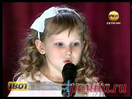 Диана Казакевич Евтушенко - YouTube
