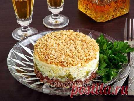 Слоеный салат «Мачо» с говядиной