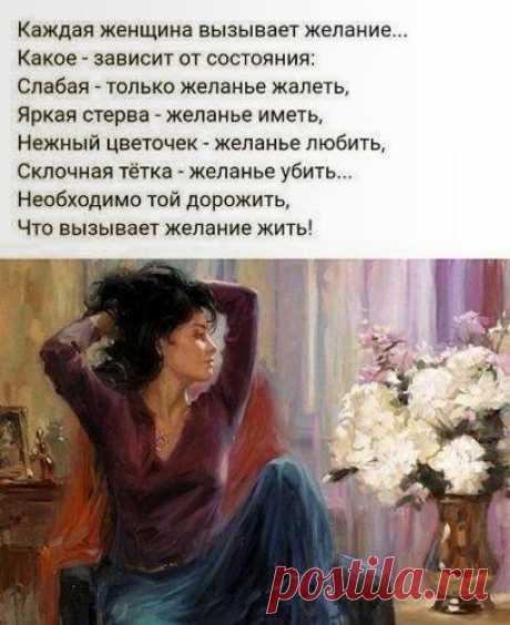 Las palabras hermosas