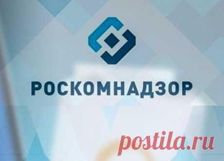 РКН заблокировал доступ к форумам с персональными данными россиян За продажу персональных данных россиян Роскомнадзор начал блокировать phreaker.pro и dublikat.eu. На сайтах можно было купить или скачать базы, содержащие