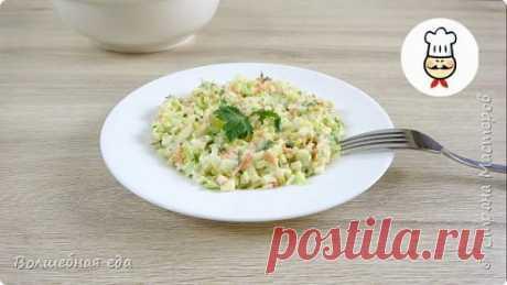 Салат без соли и специй
