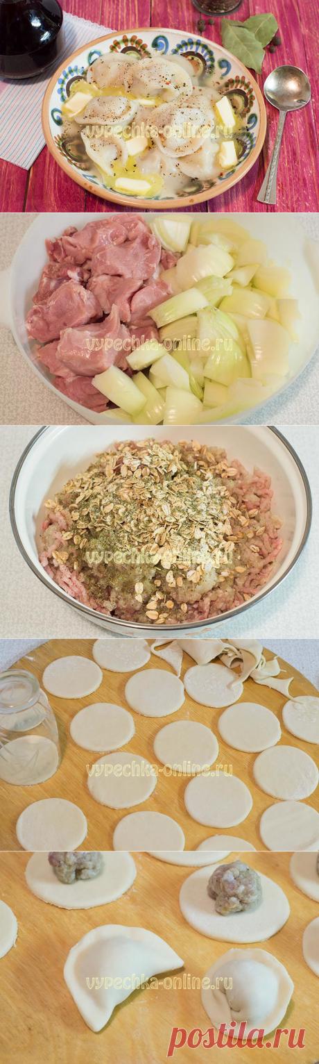 ✔️Пельмени со свининой рецепт с фото пошагово в домашних условиях