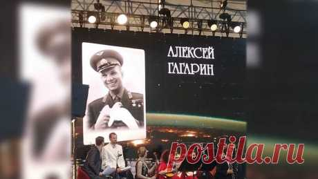 Троллинг Юрия Гагарина на ВолгаФесте в Самаре: jamallutdin