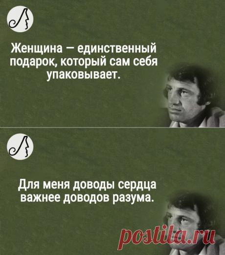Жан-Поль Бельмондо о том как наладить свою жизнь   Личности   Яндекс Дзен