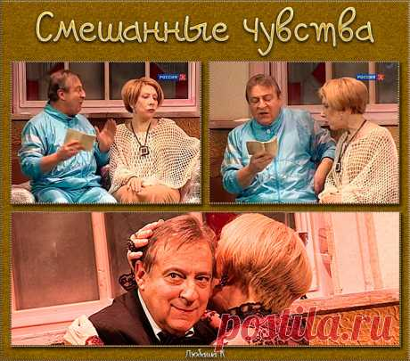 The mixed feelings - the Moscow Variety theater, 2012.