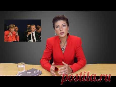 Сара Вагенкнехт о Сирии: Ложь и лицемерие Меркель и Эрдогана перешли все границы! [Голос Германии]