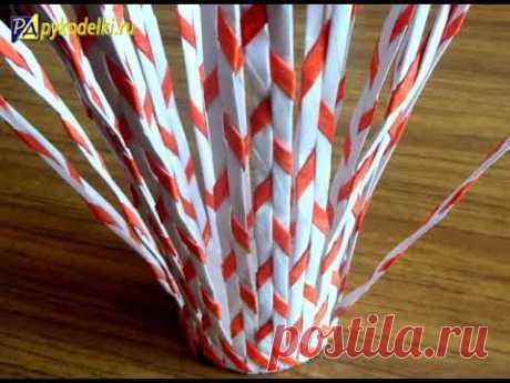 Новые способы бумажного плетения. Художественная штопка - урок 10/New ways of paper weaving