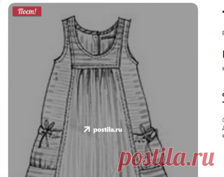 (2755) Pinterest