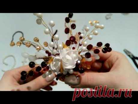 DIY HAIR ACCESSORIES BEADS AND WIR гребень из проволоки и бусин| Jane Heart