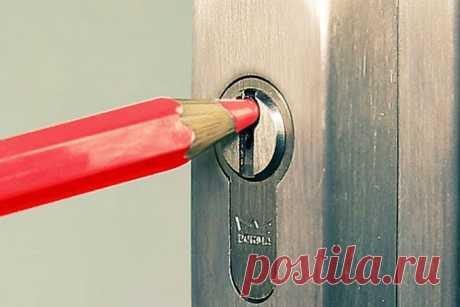 Открываем дверь без ключа