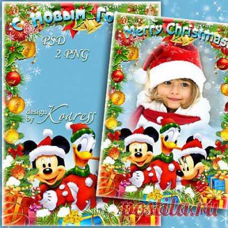 Детская поздравительная рамка для фото с героями Диснея - Веселый Новый год » ШКОЛА ПЛЮС