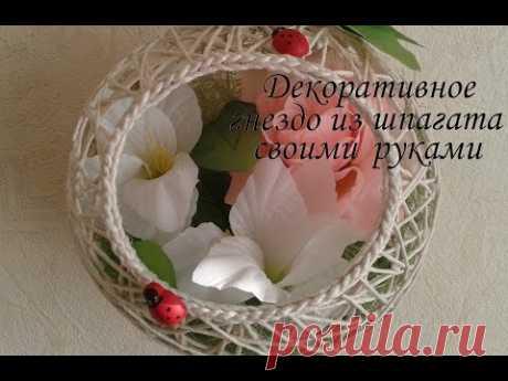 Decorative sphere nest from a twine the hands \/ Ya mk.ru - YouTube