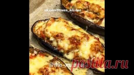 Запеченные баклажаны с помидорами и сыром.