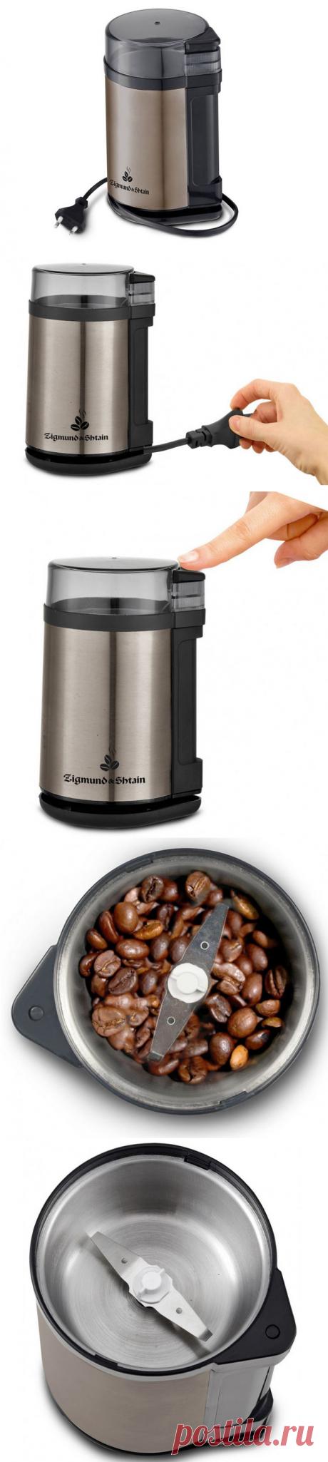 Кофемолка Zigmund & Shtain Al caffe ZCG-09 с Алиэкспресс | Super-Blog