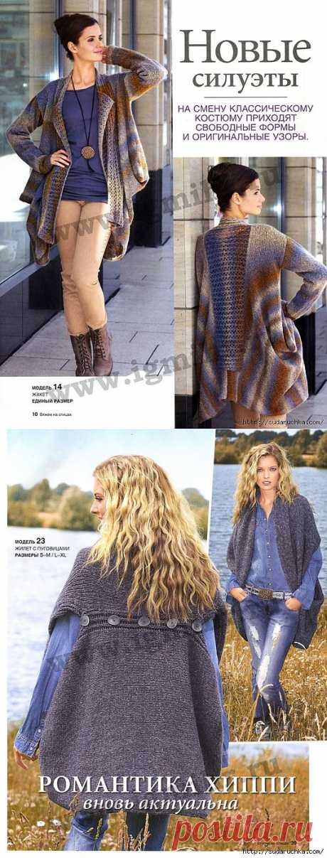 """""""Verena - 41 модель на любую погоду"""". Журнал по вязанию.."""