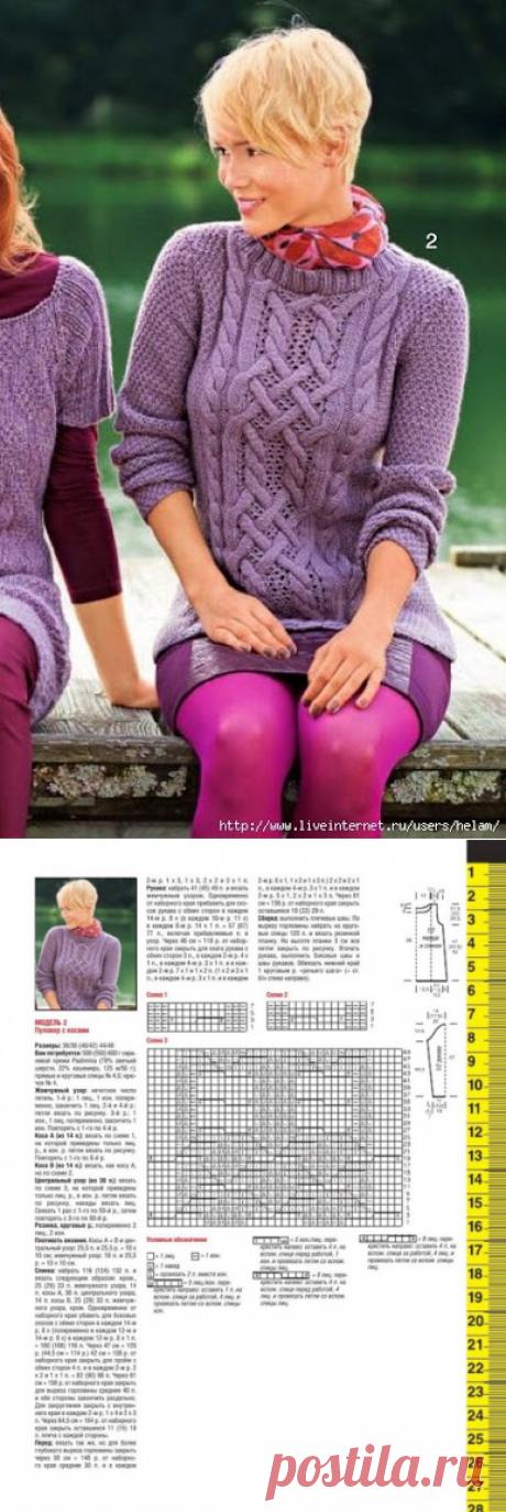 Модели вязания со схемами и описаниями: Сиреневый пуловер с аранами-рельефами.