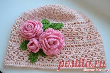 Hat for the princess