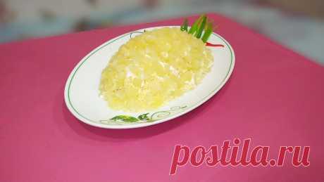 Купил консервированные ананасы за 69 руб. и сделали очень вкусный и сытный салат, который меня удивил. | Папа дома | Яндекс Дзен