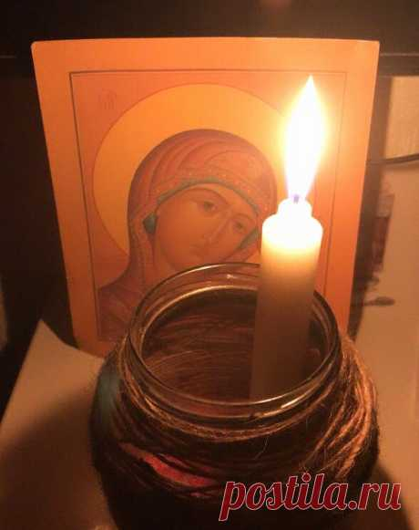 Пусть эта спасительная молитва будет в доме моём | Писатель Елена Васильева | Яндекс Дзен