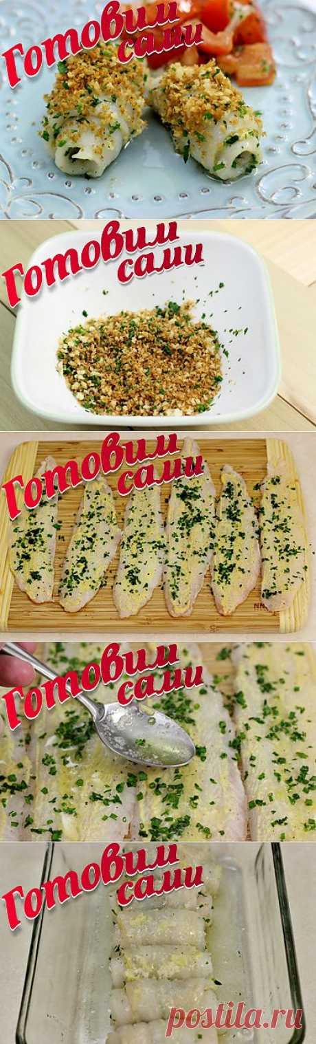 Запеченные рыбные рулетики под соусом | 4vkusa.ru