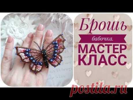 """Как сделать брошь """"Бабочка"""" своими руками"""