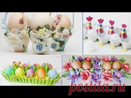 Подставка для Пасхальных яиц из яичных лотков, идеи для поделок