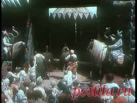 Конёк-горбунок (1941) Полная версия