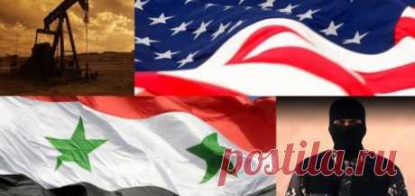 Планы по свержению законной власти в Сирии с помощью боевиков американцы скрывали за имитацией борьбы с терроризмом в этой стране, уверен военный