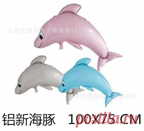 Большой дельфин алюминиевая мембрана шар Дельфин Любовь версии Дельфин свадебные шар алюминиевой фольги оптовая продажа купить на AliExpress