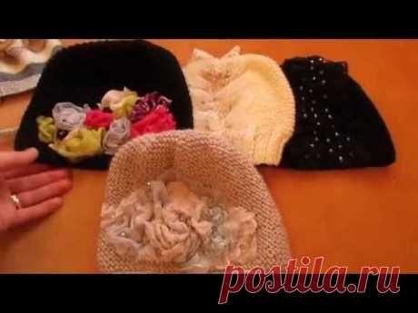Как связать модные Вязанные шапочки-украшения от Ксении